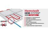 Тонкий теплый пол безмуфтовый двужильный нагревательный мат Hemstedt DH 10,0 m 1500W