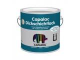 Тонировочные пасты на основе растворителей - Capalac mix Paste AKL 60 Wismutgelb / висмутовая - желтый