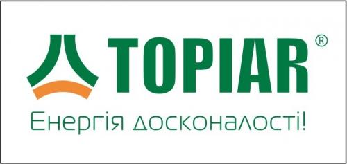 Топиар