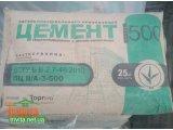 Фото 1 Цемент М 500 ( 25 кг ) 329691