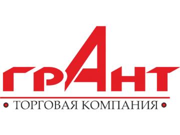 ТОРГОВАЯ КОМПАНИЯ ГРАНТ