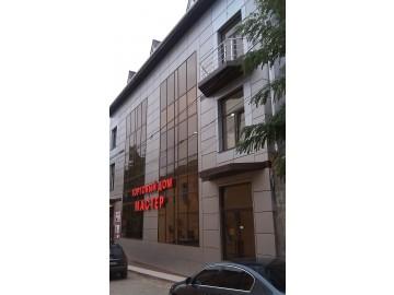 Торговый Дом Мастерок