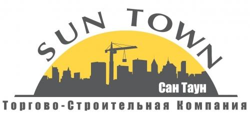 Торгово-строительная компания Сан Таун