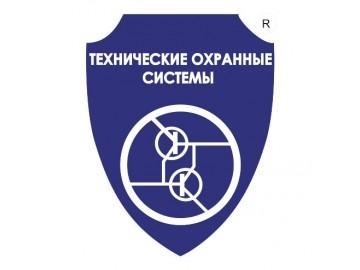 Компания Технические Охранные Системы