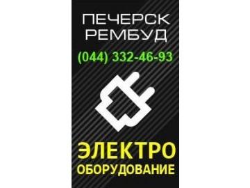 ТОВ Печерскрембуд