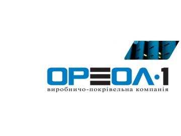 ТОВ Завод Ореол-1