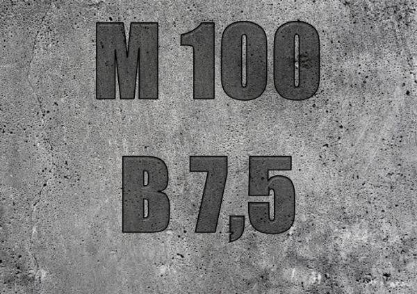 Вишневое купить бетон тощий бетон цена велес