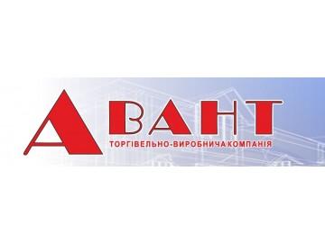 ТПК АВАНТ