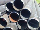 Фото  1 Труба стальная цельнотянутая горячекатаная ГОСТ 8732-78 диам 18-670, различных сталей 288262