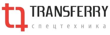 Трансферри