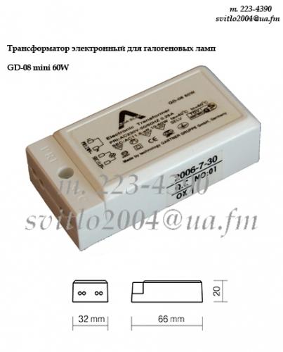 Трансформатор электронный 60W mini