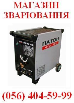 Трансформатор сварочный CТШ-252 СГД (с блоком СГД-стабилизации горения дуги). 220/380В, 250А.