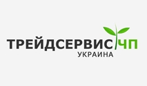 Трейдсервис - Украина