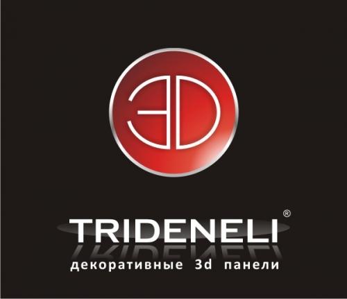 Триденели