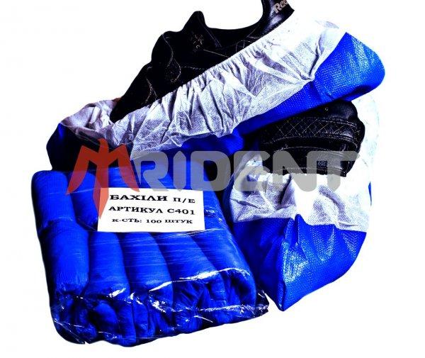 Фото  1 Бахіли поліетиленові з поліпропіленом біло-сині 9 грам. (бахилы усиленные полиэтилен/полипропилен нетканный) бело-синие 1444443