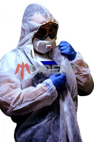 Фото  1 Комбінезон захисний нетканий, на блискавці, (комбинезон одноразовый защитный из нетканного материала на молнии) 40 гр 1444452