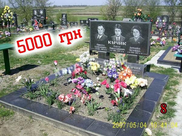 Тройной памятник из гранита Коростышевского с плиткой по периметру