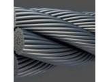 тросс металлический латунированый в ПВХ