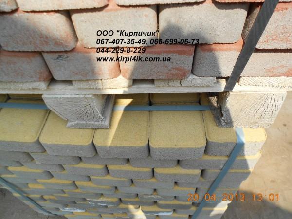 Тротуаоная плитка форма Старый город, толщина плитки 2,5 см, цвет - цветная на белом цементе.