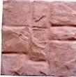 ТРОТУАРНАЯ ПЛИТКА №15 «Плиточный камень» 250 х 250 х 37 = 0,063 м в 1м- 16 шт. = 82 кг/м