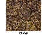 Фото  1 Тротуарная плитка Песчаник Генуя Золотой Мандарин 2088395