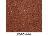 Фото  1 Тротуарная плитка Старый город 40 мм Красный Золотой Мандарин 2088209