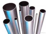 Фото 1 Труба алюминиевая анодированая круглая 340006