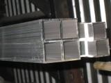 Труба алюмінієва квадратна 40х40х4,0мм, АД31Т1, Т5, порізка, доставка