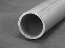 Труба алюминиевая 26х1,5 АМг2М