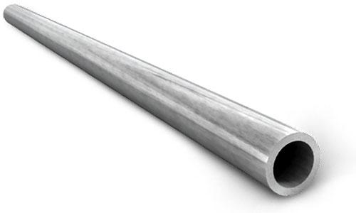 Труба алюминиевая 40х5 алюминий Д1Т дюраль