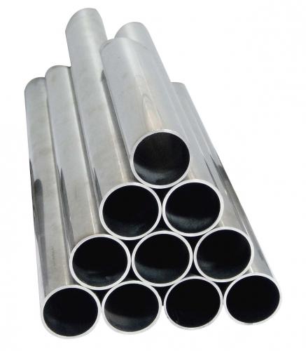 Труба алюминиевая 48х8 дюраль Д16Т