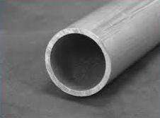 Труба алюминиевая Д16Т (дюраль) 45х4