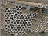Фото  1 Труба алюминиевая ф30 мм (30х1,2мм) АД0 1662703