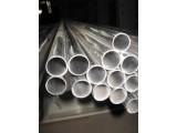 Труба алюминиевая ф38х1,5мм; 4,5мм; 5мм; 5,5мм; 5,8мм; 6мм. Сплав АД31Т, АД0.