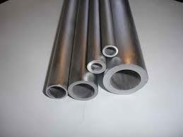 Труба алюминиевая ф8х1,5мм; 2мм; 1,3мм АД31, АД0