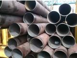 Труба бесшовная, горячекатаная Ф 377х9мм. , для котелен и трубопроводов работающих под давлением. ГОСТ 8732