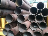 Труба бесшовная, горячекатаная Ф 51х3мм. , для котелен и трубопроводов работающих под давлением. ГОСТ 8732
