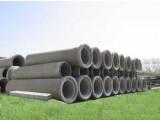 Труба бетонная ТБ 60-50-2, ТБ 60.50.3