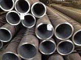 Фото 1 Труба стальная бесшовная Ф 48х8 мм, ст.20 333939