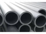 Труба горячекатаная бесшовная сталь 20 377*38 мм