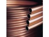 Труба кондиционерная 6,35*0,76 мм