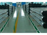 Фото 2 Труба нержавеющая 85х2,0 мм AISI 304 круглая 323405