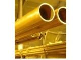 Труба латунная Л63 14*1 мм