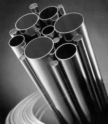 Труба нержавеющая 45х1,5 12Х18Н10Т бесшовная