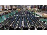 Фото  1 Труба нержавеющая зеркальная н/ж 101,6х2,0 круглая матовая AISI 304 сталь нержавейка. 2190681
