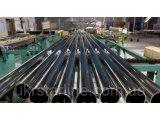 Фото  1 Труба нж зеркальная ф 45х1,5 мм AISI 201 (12Х15Г9НД ) отрезаем кратно метра. 2190272