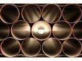 Труба полированная нержавеющая 245*10 мм