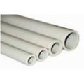 Труба PPR-AL-PPR (STR) d 20 - 3,0 мм