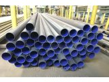 Фото  1 Труба стальная эмалированная 108х3 мм ГОСТ 10705 2183502