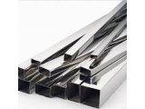 Фото  3 Труба стальная - круглая, профильная, бесшовная, оцинкованная Трубы стальные горячекатаная, холоднокатаная 2073434